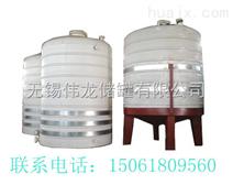 立式带支架储罐、絮凝剂贮罐、泡椒储罐