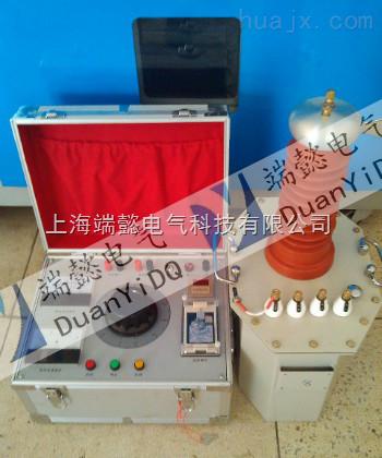 供应yd系列工频试验变压器