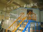 供应化工成套设备-圆盘制曲机