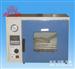 DZF-6021-同祺 不锈钢真空干燥箱