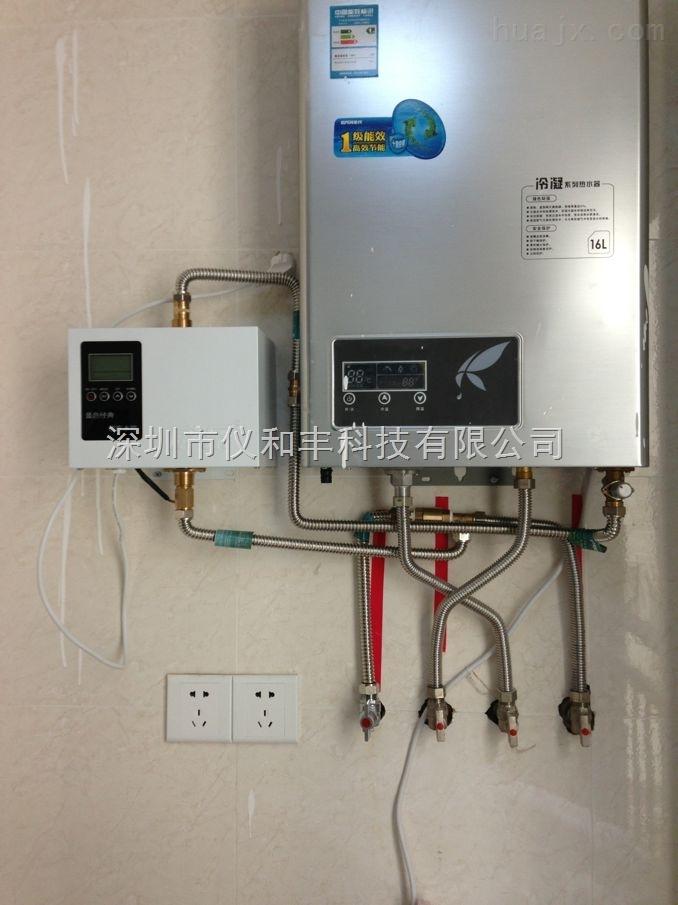 家用热水循环泵_好特家用热水循环泵图片