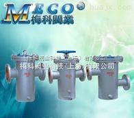 MECO-SRB型篮式过滤器上海厂家批发