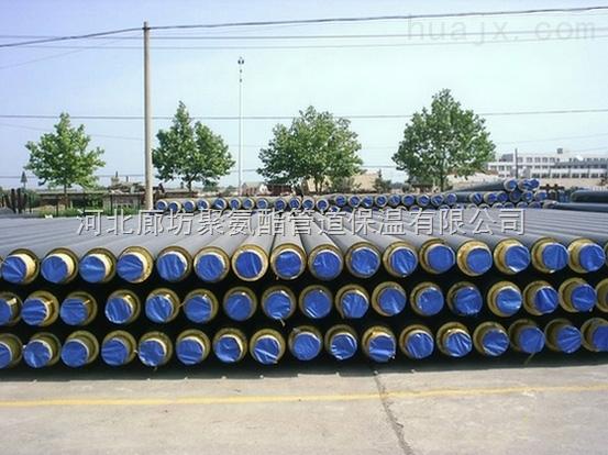 厂家供应高密度聚乙烯管材料,生产聚氨酯保温管价格