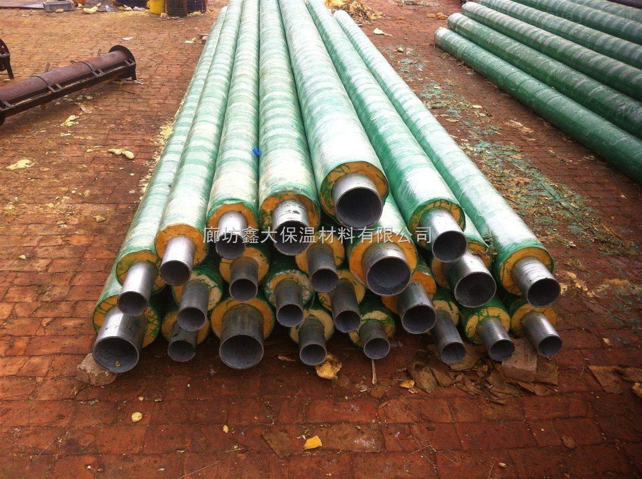 直埋热水空调管预制生产,防腐无缝暖气管供应