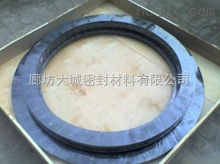 北京三元乙丙橡胶垫供应商