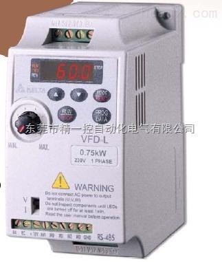 vfd-l系列台达变频器vfd-l系列