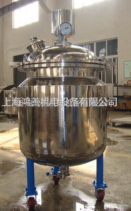 釜用高速分散机-产品报价-上海鸿善机电设备有限公司