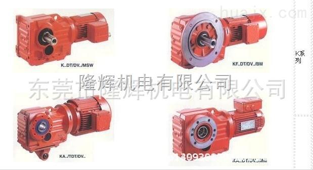 k57dt80m4/bmg-德国sew电机-隆辉机电有限公司