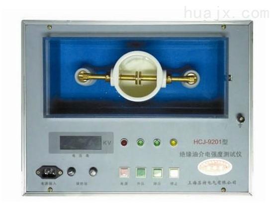 HCJ-9201��浩饔陀湍��C