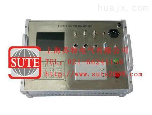 TE3730 SF6�怏w密度�^�器�y��x