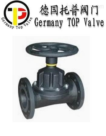 德国进口衬胶隔膜阀-您身边的阀门专家