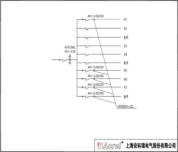 arcm系列剩余电流式电气火灾监控装置-选型手册