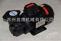 耐高温泵 奥德模温机高温泵  高温热水泵