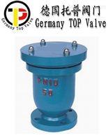 德国进口快速排气阀-您身边的阀门专家