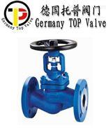 德国进口蒸汽截止阀-您身边的阀门专家