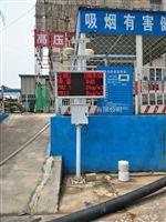 浙江湖州PM2.5工地扬尘在线监测 扬尘检测仪