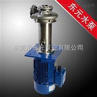 不锈钢耐腐蚀液下泵,耐腐蚀不锈钢液下泵报价,东元合理价格