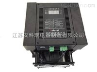 AFK-TSC-3D/20-2安科瑞晶闸管动态投切开关/三相共补电容投切