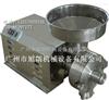 HK-820磨粉机价格 磨粉机细度 磨粉机品牌