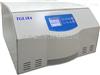 TGL18A台式高速大容量冷冻离心机