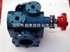LQB-6/0.36LQB系列保温沥青泵,齿轮泵