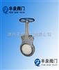 浙江陶瓷排渣浆液闸板阀