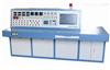 BC-2780变压器特性测试台