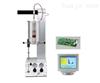 SLC型激光油液颗粒计数系统
