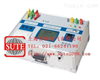 TE2055 变压器空负载容量测试仪