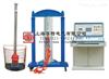 LYC-Ⅲ-20(30、50、安全工具拉力试验机,安全工具力学性能试验机生产厂家