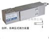B6G-C3-600KG-3B6-S1-B6G-C3-600KG-3B6-S1-A防腐蚀称重传感器