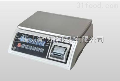 力衡打印秤 **30公斤标签打印秤 (热敏纸打印)热卖 保修一年