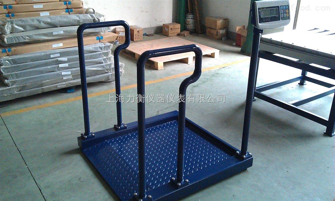 500kg轮椅秤