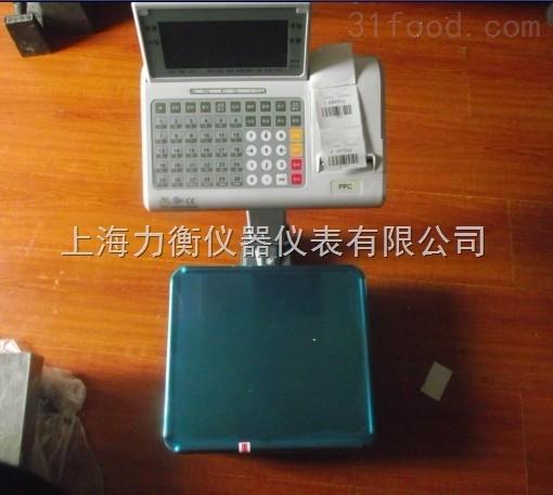 60公斤计数打印秤,2g高精度电子秤